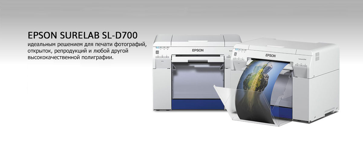 BROTHER HL-S7000DN